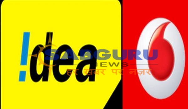 Vodafone, Idea may have Vodafone Idea Limited name after merger