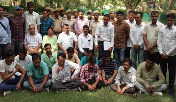 Rajasthan Police Constable Exam : Cheating gang arrested in jodhpur