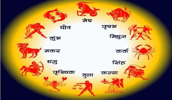 daily Horoscope Wednesday 11 July 2018