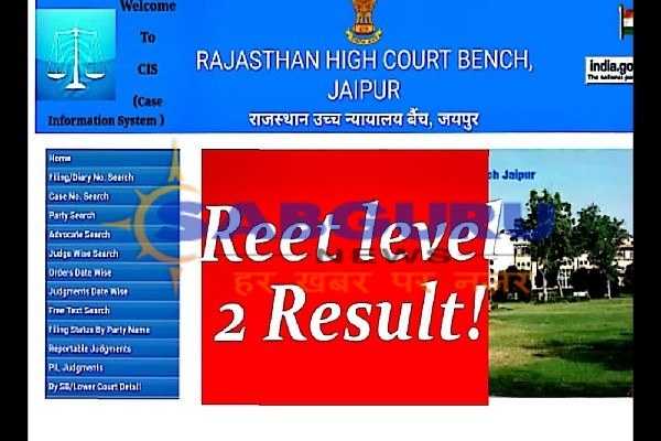 RET level two exam results removed