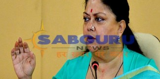 Bhamashah Yojana will not be closed for women: Vasundhara Raje