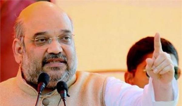 Ahmedabad : amit shah's bank files defamation suit against rahul gandhi and Randeep surjewala
