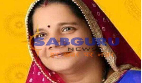 Beawar nagar parishad chairperson Babita Chauhan and husband arrested for taking bribe