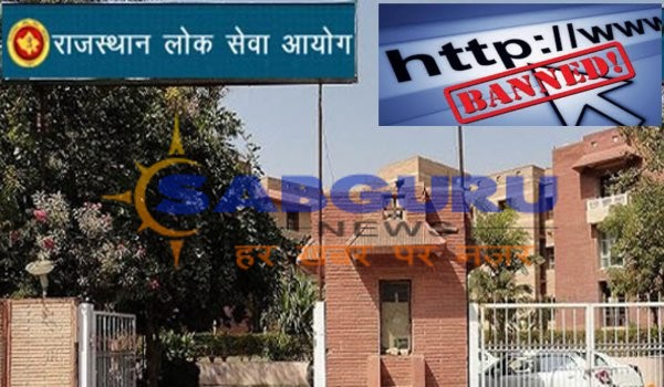 internet service to be banned during RAS pre-examination on august 5