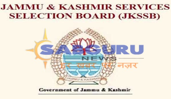Jammu and Kashmir : SSB approves 624 selections for different posts