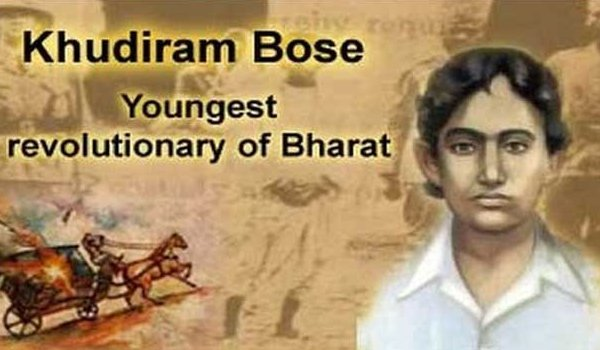 khudiram bose sentence was carried out, and he was hanged on August 11, 1908