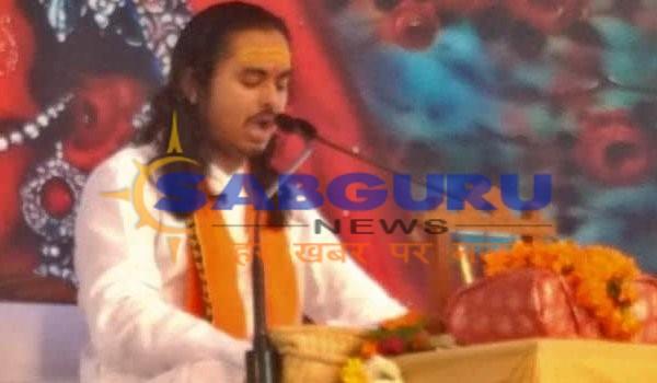 hari katha at pinjrapole gaushala in  pali