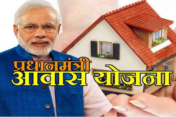 Jaunpur will cost 1 billion crore 4908 prime ministers Residence of the poor