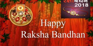 raksha bandhan 2018 : date and significance for the festive occasion