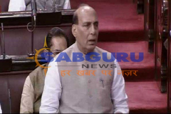 Trinamool has stopped delegation on the basis of intelligence: Rajnath