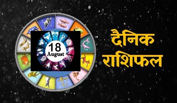 daily Horoscope for Saturday 18 August 2018