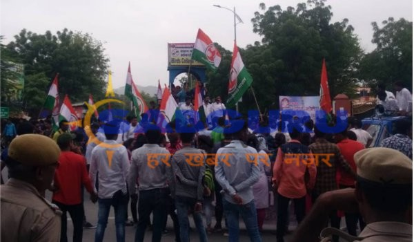 youth congress protest against rajasthan gaurav yatra at outside collectorate in ajmer