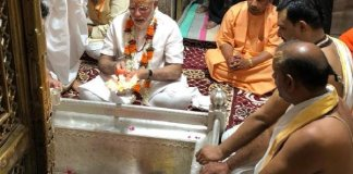 PM Modi offers prayers at Kashi Vishwanath Temple in Varanasi on His 68th Birthday