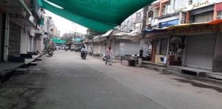सिरोही में कांग्रेस के द्वारा आयोजित बंद के दौरान बाजारों में बंद पड़ी दुकानें।