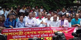 BNP countrywide stage protesting over verdict against Khaleda Zia
