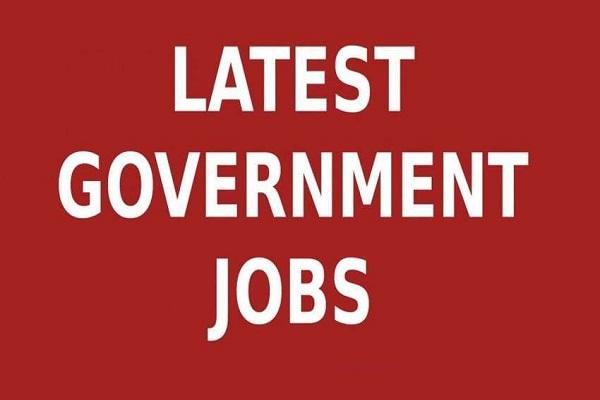 canara bank govt jobs apply soon