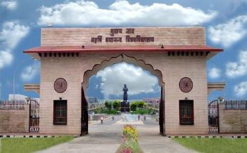 Maharshi Dayanand University of Haryana tops in cleanliness