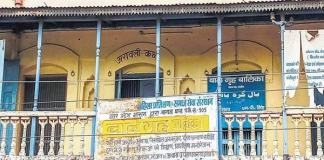 No evidence sex racket in SIT probe of girl child's house