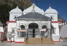 Gangotri Dham door closed for the winter 2018