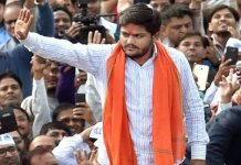 Charge frame against Hardik Patel, dinesh Bambhania and chirag patel in treason case