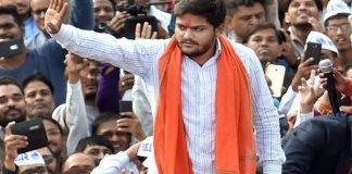 Charge frame against Hardik Patel, dinesh Bambhania and chirag patel in treason case