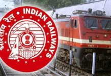 now book unreserved tickets with railway's new Mobile application
