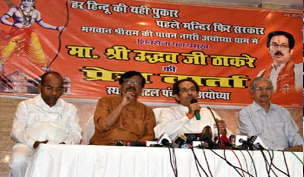 Build Ram Temple Or You Won't Remain In Power, Says Uddhav Thackeray
