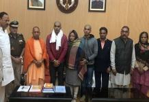 Cm Yogi assured Sumit's family of justice for justice