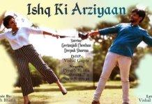 ishq ki arziyaan album launch in jaipur