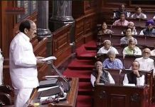 Holidays in the Rajya Sabha from Monday to Wednesday