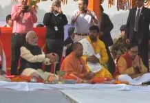 pm modi offers prayers at sangam banks in prayagraj