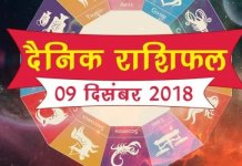daily horoscope for Sunday 9 December 2018
