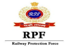 Online examination of Railway Protection Force in Jalandhar on December 19