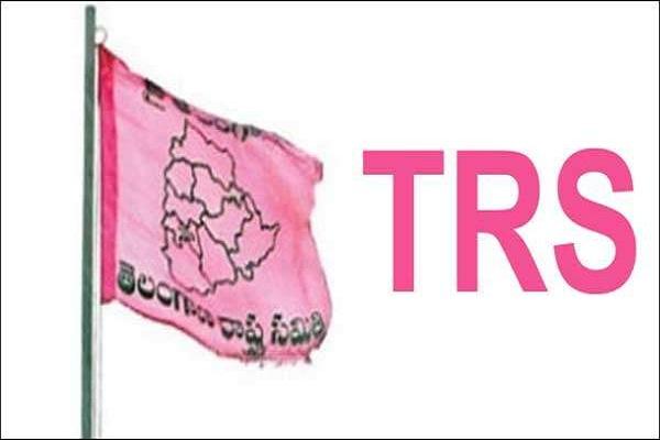Narasimha Reddy resigned from TRS primary membership