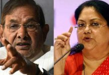 Sharad Yadav expresses regret for remark on Vasundhara Raje
