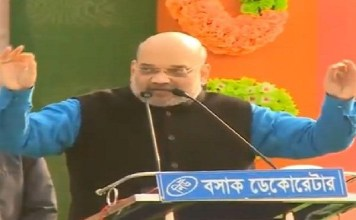 Amit Shah speech in Malda relly on General election of 2019