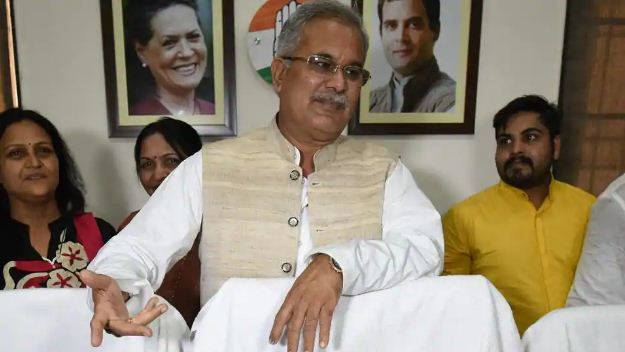 cm Bhupesh disrupts BJP rid of the defeat of the workers