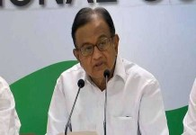 Chidambaram attack modi govt has done national security jpc investigation needed