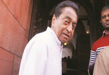 cm kamalnath asked on CAG report proved that coalition of previous government