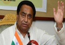 cm kamalnath told mp govt strict action on criminals