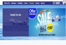 GoAir, GoAir Republic Day offer, GoAir tickets prices, GoAir flights