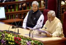 Governor Kalyan speech in Rajasthan Assembly on Labor welfare board