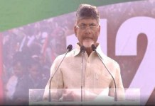 Chandrababu Naidu speech in United India Rally on one goal to country