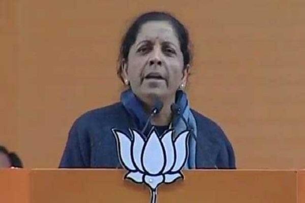 Nirmala Sitharaman advice rahul Gandhi on Congress teaches its leader
