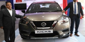 Nissan launches Intimate SUV - New Kick in India