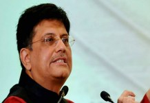 Railway will be implemented immediately on economic basis: Piyush Goyal