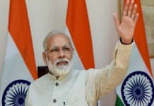 pm Modi will inaugurate several development schemes in Dadar and Nagar Haveli