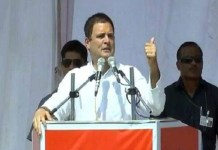 Rahul attack modi govt in Farmer gratitude convention on Congress Minimum income Guarantee