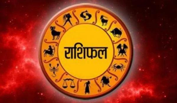 horoscope for Thursday 10 January 2019