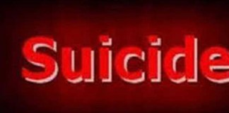 Husband sues suicide by killing wife in Bikaner